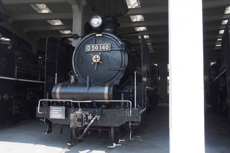 D50形140号機
