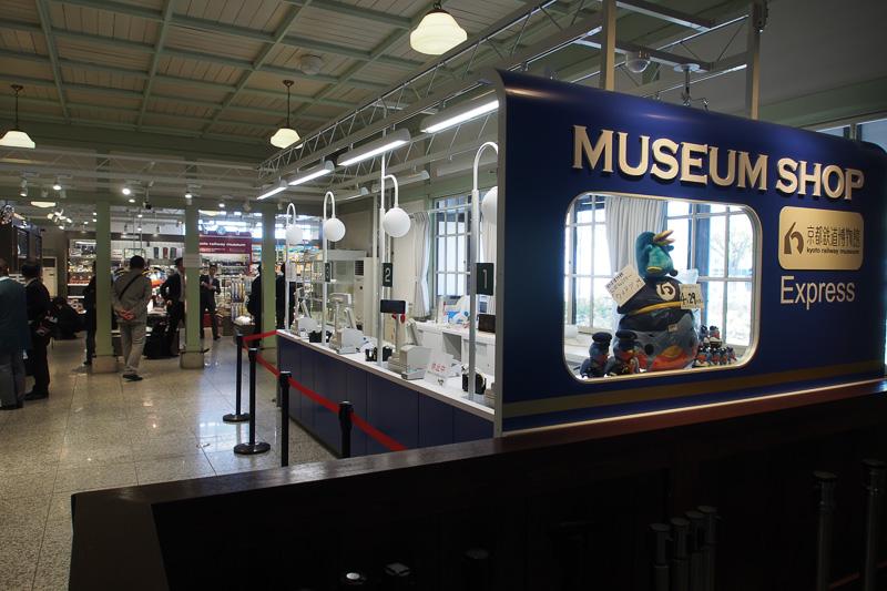 ミュージアムショップの入り口。お土産、記念品を買うことができる