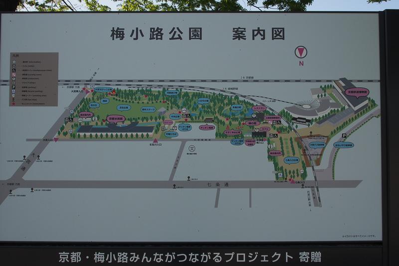 梅小路公園の案内図。SLスチーム号の線路が公園の奥まで伸びてることが分かるだろうか
