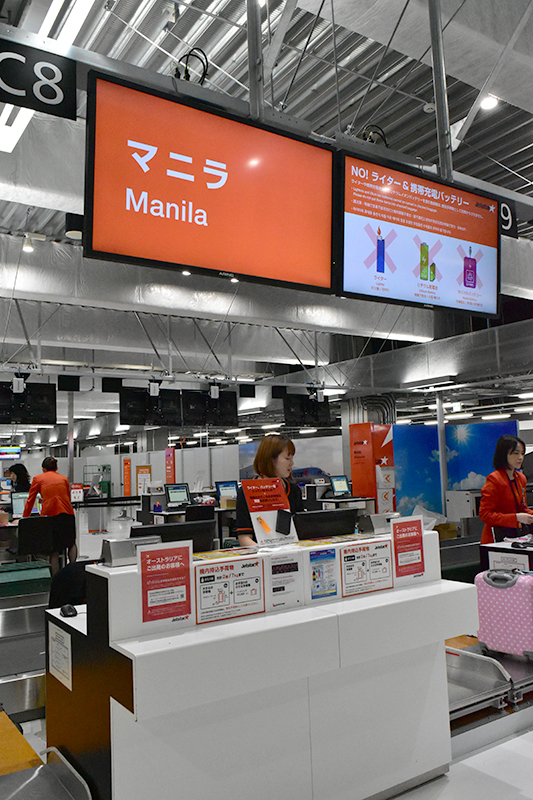 マニラはジェットスター・ジャパンの国際線就航としては香港、台湾に続いて3都市目
