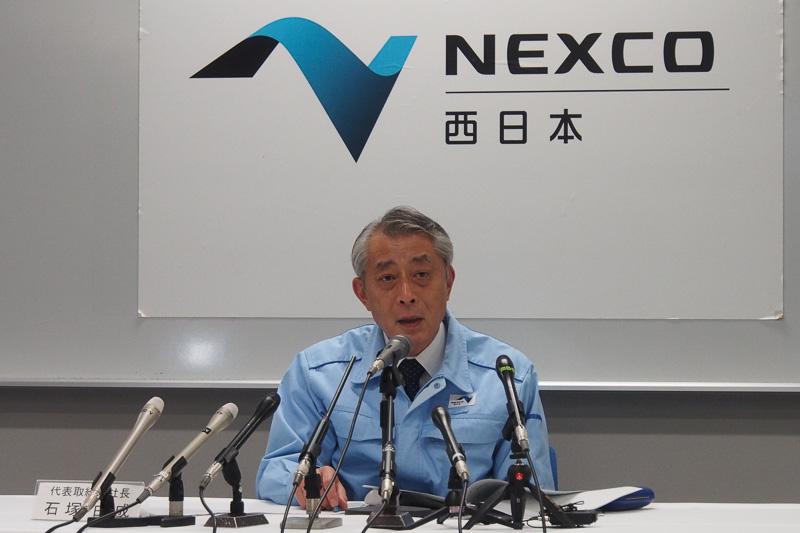 NEXCO西日本 代表取締役社長 石塚由成氏