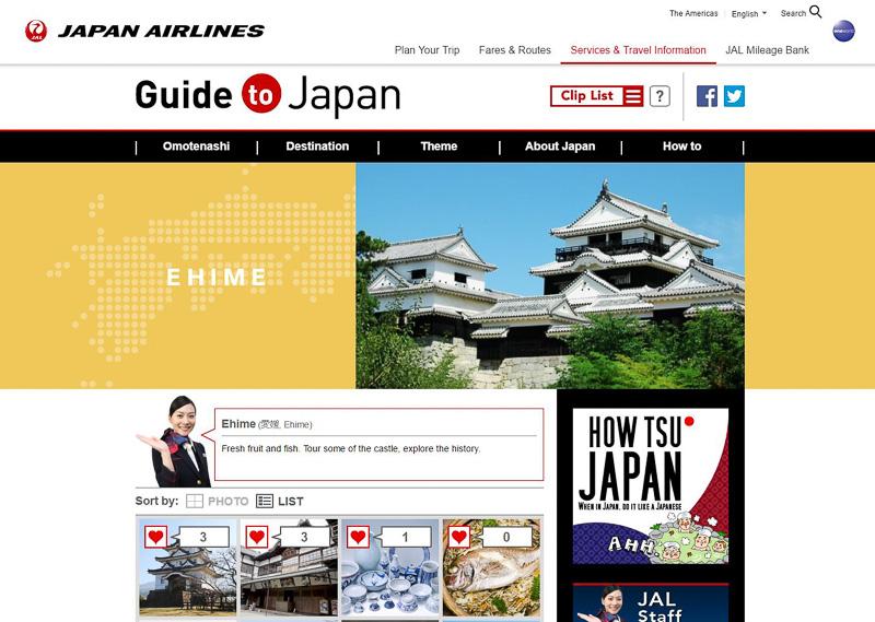 訪日外国人向け観光情報サイト「JAL Guide to Japan」(英語版)