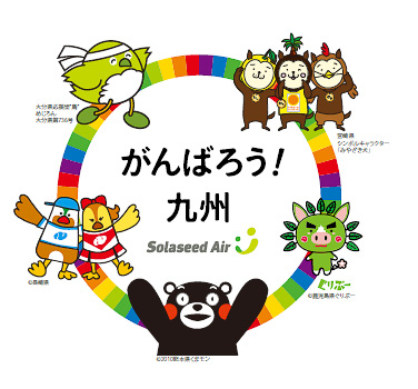 プロジェクトのロゴマーク