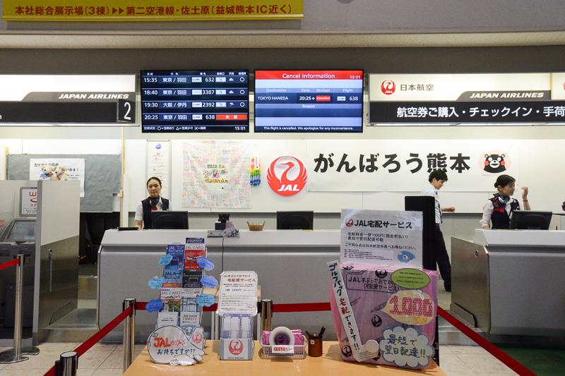 JALのカウンター