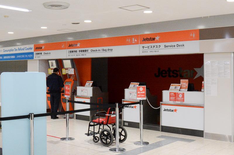 ジェットスター・ジャパンのカウンター(運航便が一段落したタイミングだった)