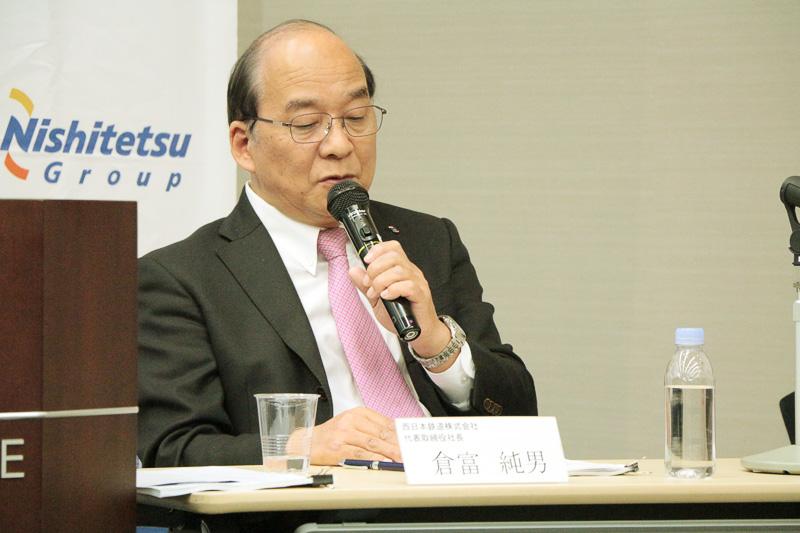 西日本鉄道株式会社 代表取締役社長 倉富純男氏