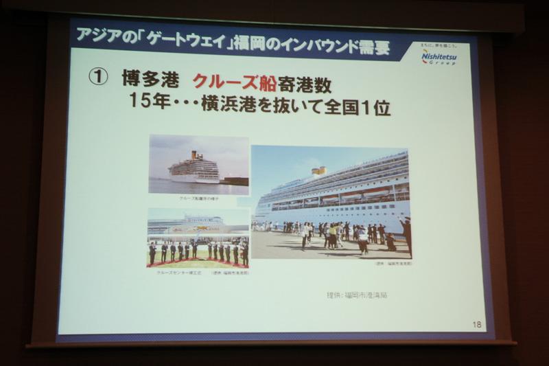 博多港はクルーズ船寄港数全国1位