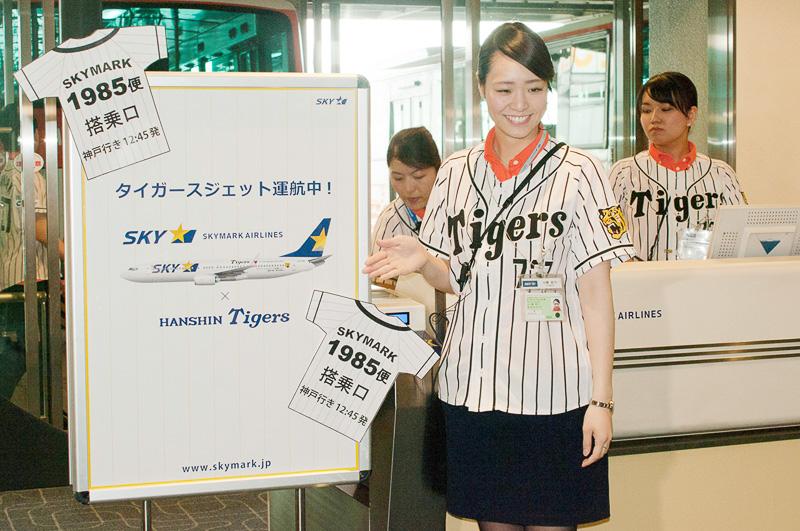 タイガースジェットのフライトの際にスタッフは縦縞の制服を着用