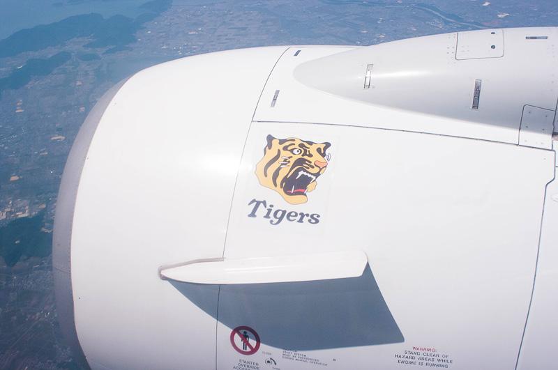 エンジンカバーに貼られた虎のマーク