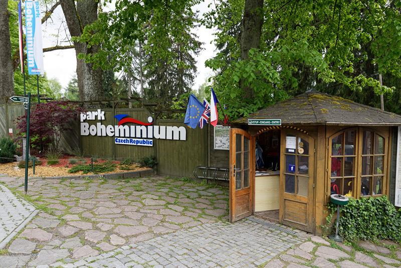 リゾートホテル群のある中心部からクルマで数分の「ボヘミアンパーク」