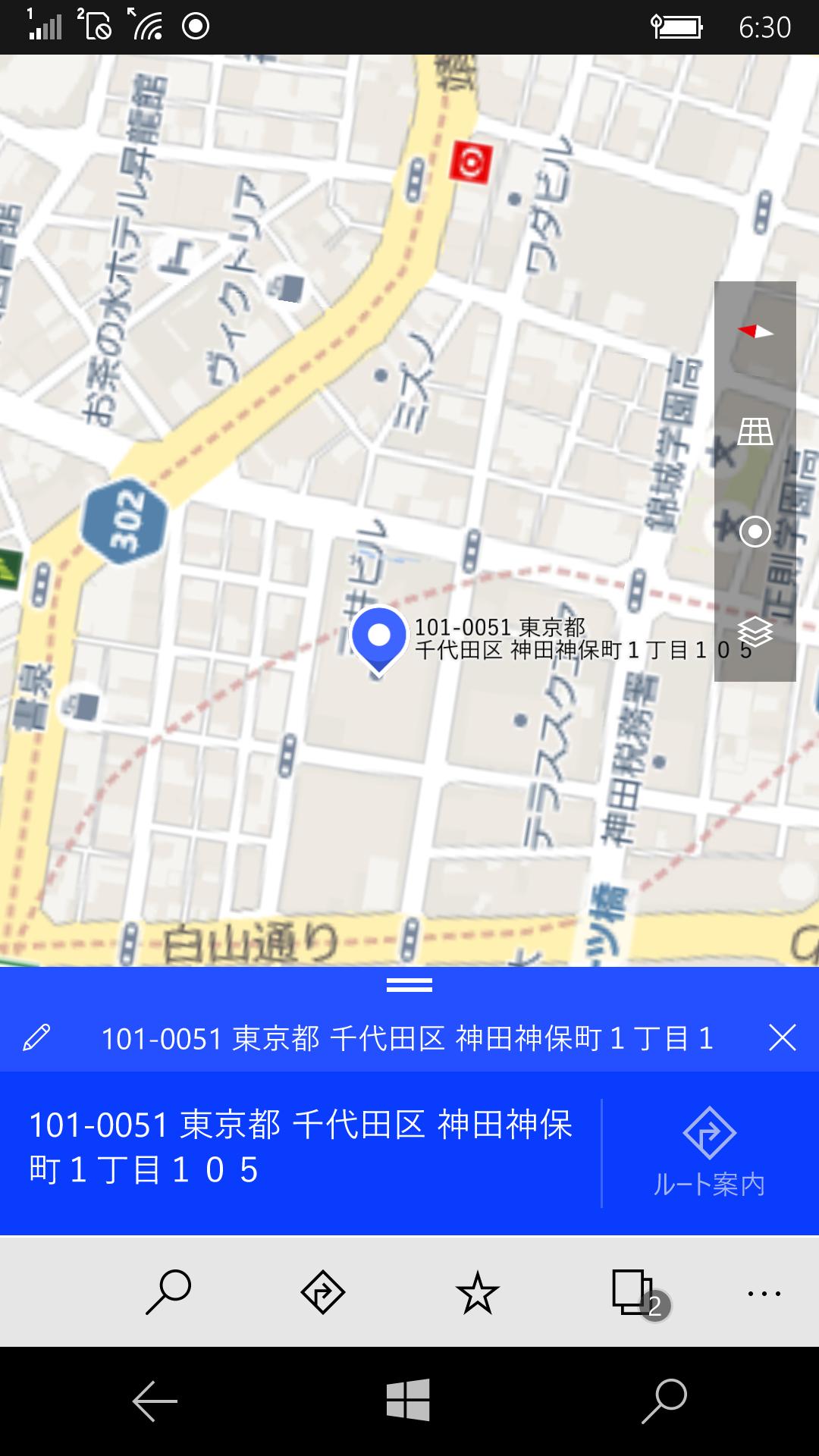 Windows 10 Mobileの「マップ」。欧米と異なり国内地図は向きを変えるとそのまま地域名も変わってしまう。また、オフラインマップ機能にも対応していない