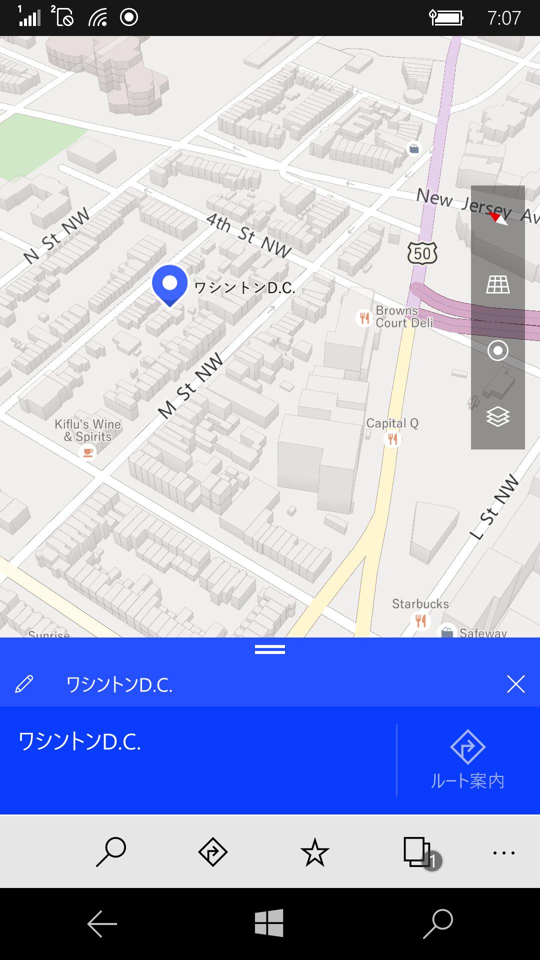 同じ「マップ」でワシントンD.C.の周辺地図を開いた状態。ご覧のとおり向きを変えてもストリート名やショップ名などは見やすく調整される