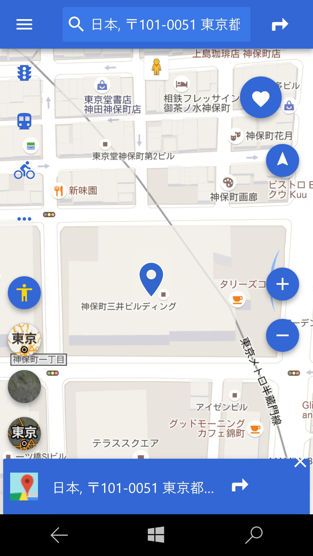 Google Map APIを使ってGoogleマップを利用する「Maps App Discovery」