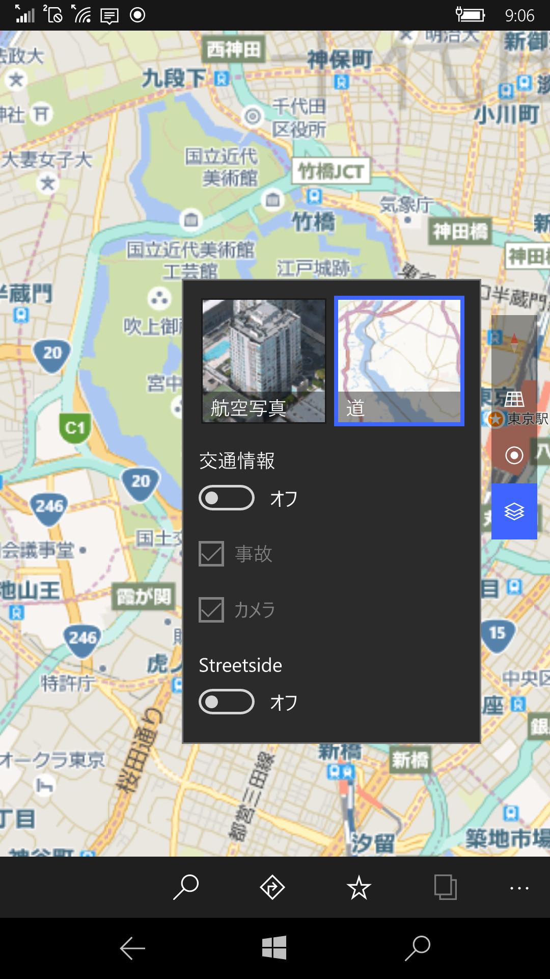 アプリバーの[マップビュー]ボタンをタップし、[交通情報]のスイッチをタップしてスイッチをONに切り換える