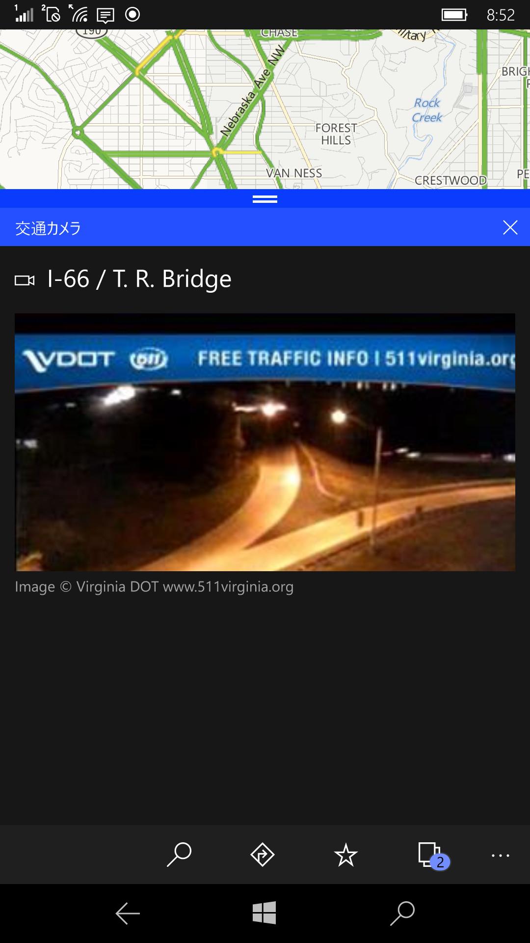 カメラアイコンは米国でも多いとは言えないものの、バージニア州は川向こうの橋周辺に点在していた。図はポートマック川近くのカメラ