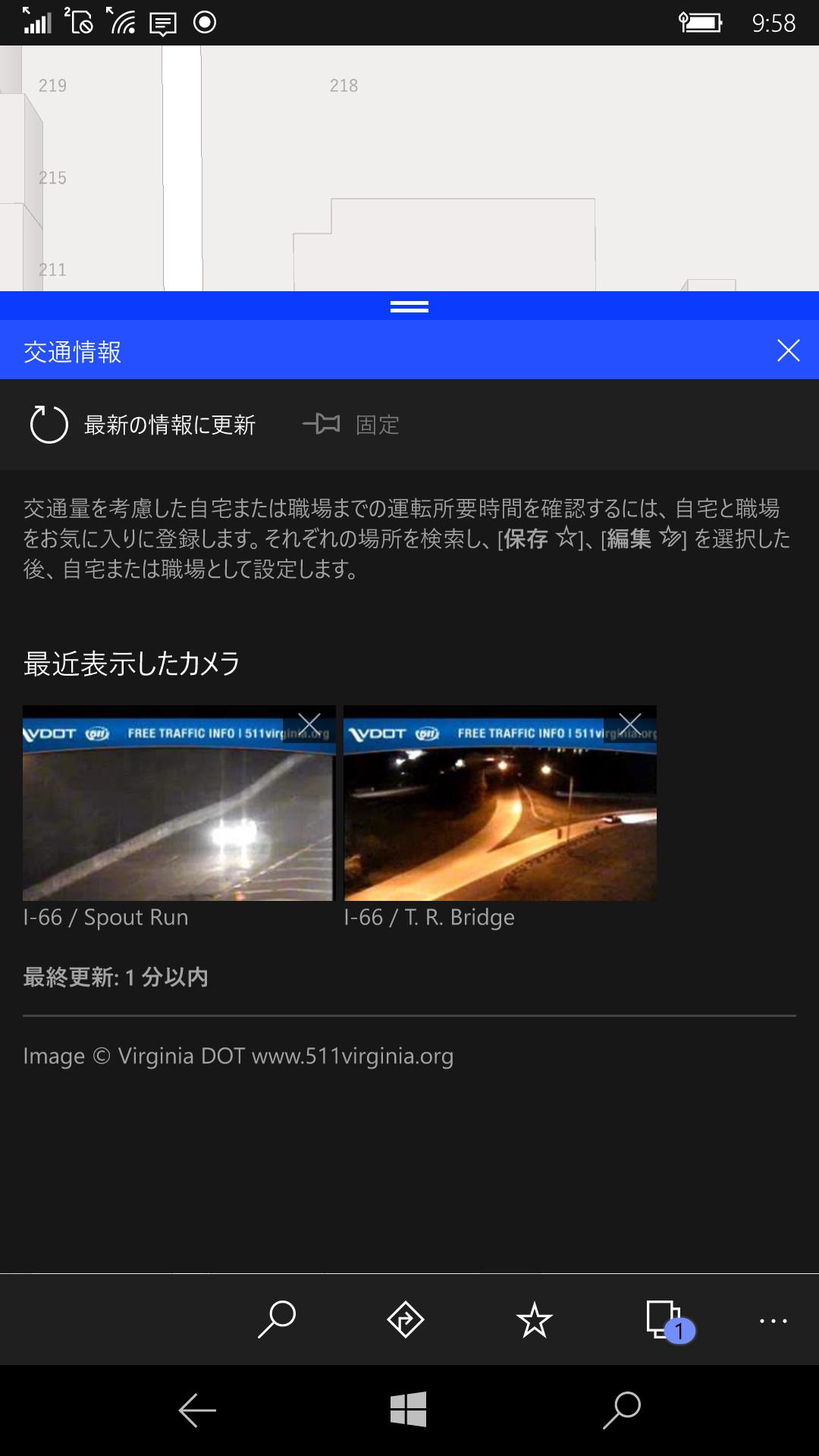 […]ボタン→[交通情報]と順にタップすると、直近のカメラがひと目で確認できる。この機能自体は便利だ