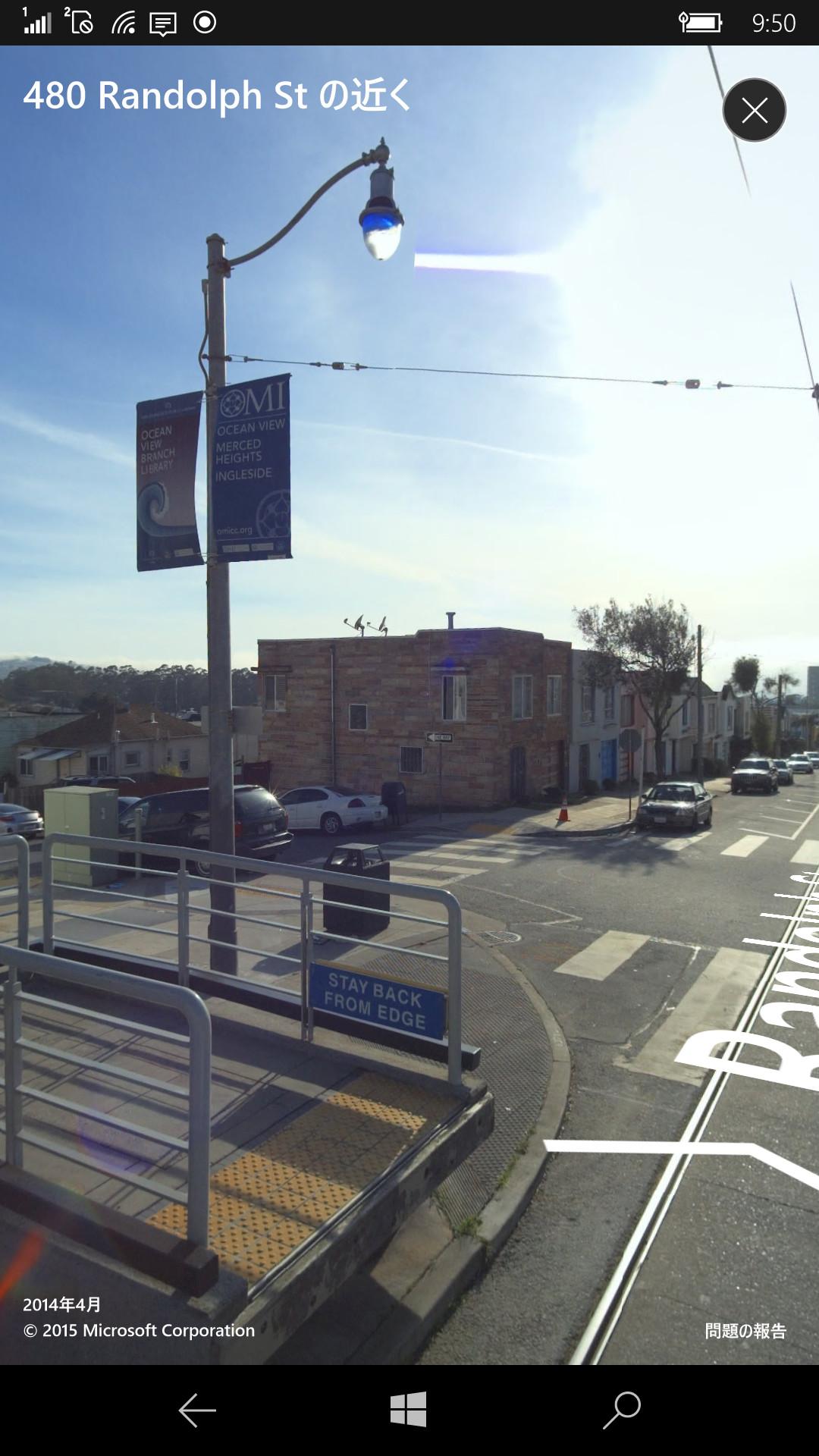 サポートしている道路を長押しすると、周辺の写真が現れる。Googleのストリートビューと同じく画像をスクロールさせて左右を見渡せるほか、ダブルタップで道路上を移動可能