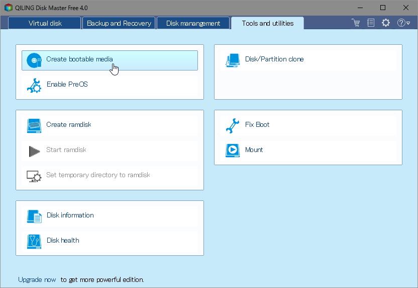 「Windows PE」ベースのブータブルディスクを作成する機能が追加