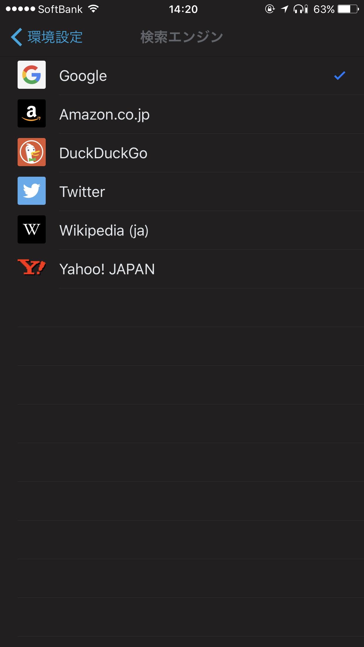 デフォルトの検索エンジンを変更するオプションが追加