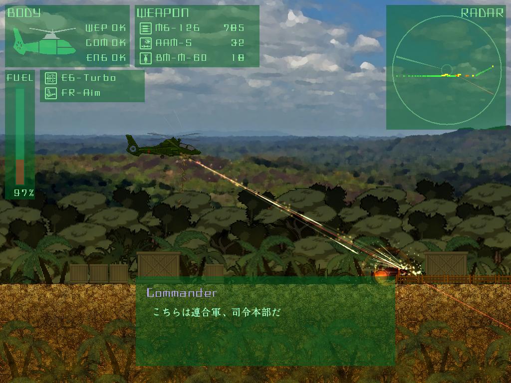 戦闘ヘリを操ってミッションクリアを目指す2D横スクロールシューティング