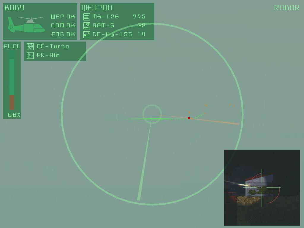 長射程モードは画面全体がレーダーに切り替わる。敵機をレーダーで見付け、狙いを定める