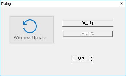 「OS_UPdateSTOP」