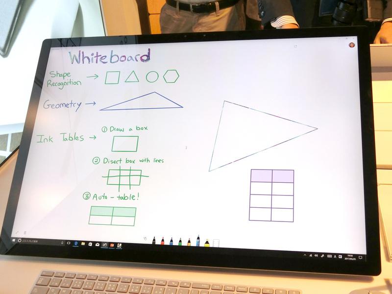 「Microsoft Whiteboard」