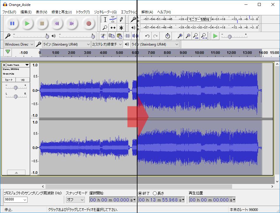 「Audacity」で小さすぎる音量をスマートに調整