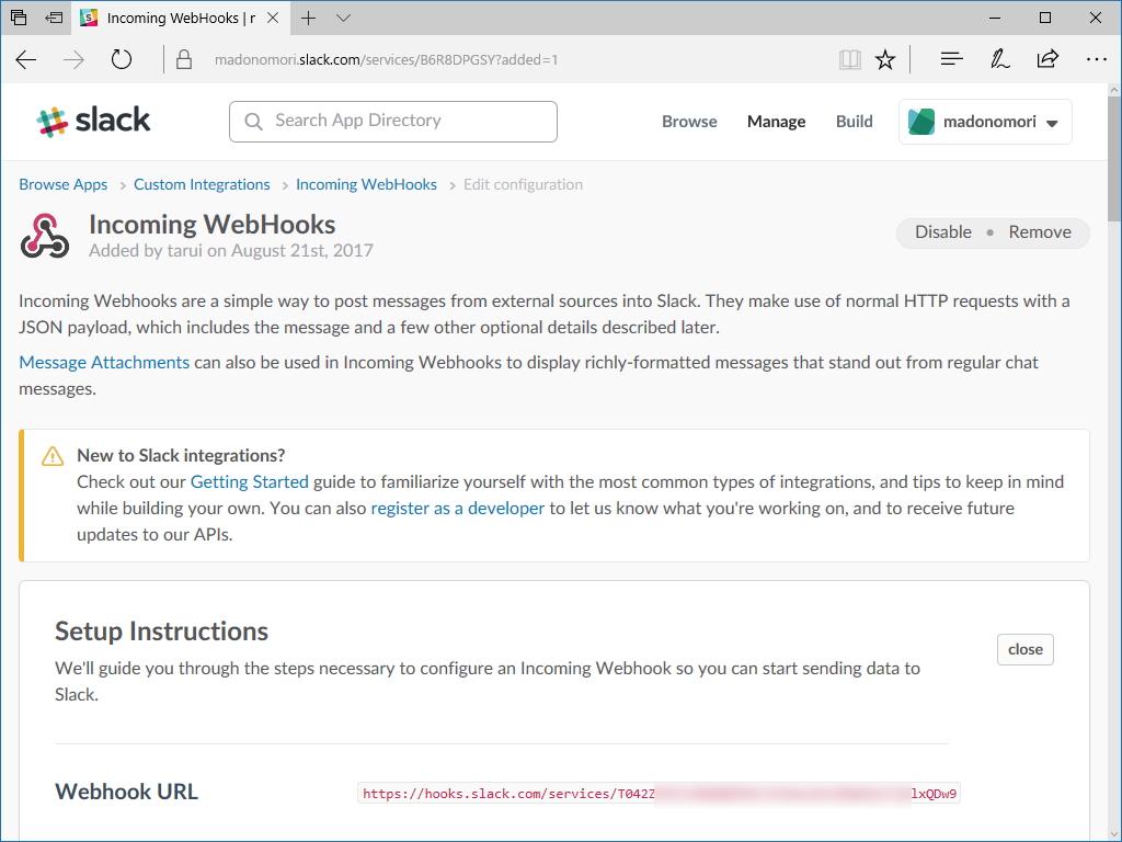 """投稿先のチャンネルを指定して""""WebHook""""を作成すると、URLが取得できる"""