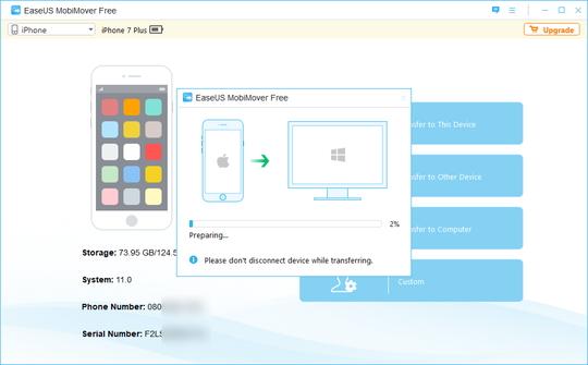 移行 ipad データ 【2021年最新・iPadデータ移行・機種変更】古いiPadから新しいiPadにデータ移行するには