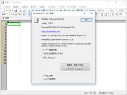 また一歩「Excel」に近づいた「EmEditor」v17.2が公開 ~セルのドラッグで連番挿入可能に 「EmEditor Professional」v17.2.0
