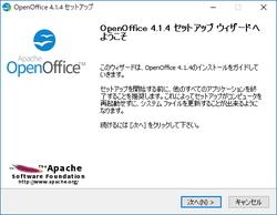 「Apache OpenOffice」が1年ぶりの更新 ~プロジェクトは依然危機的状況か 「Apache OpenOffice」v4.1.4