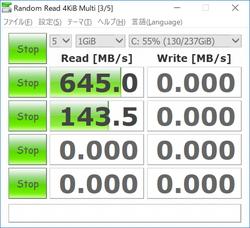 定番のストレージベンチマークソフト「CrystalDiskMark」がv5.5.0に 「CrystalDiskMark」v5.5.0