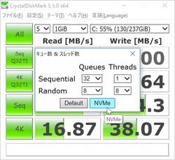 定番のストレージベンチマークソフト「CrystalDiskMark」がv5.5.0に [設定]-[キュー数 & スレッド数]ダイアログ