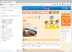 「Firefox」のサイドバーにシンプルなノートを追加する拡張機能 ~Test Pilotで実験中 「Firefox Notes」v1.8