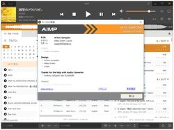 ロシア発のスタイリッシュな音楽プレイヤー「AIMP」が大規模更新 ~4Kモニターに対応 「AIMP」v4.50