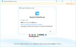 iPhone/iPadのデータ移行ツール「EaseUS MobiMover」が日本語に対応 ~v3.0が公開 「EaseUS MobiMover」v3.0