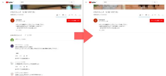 ニュースサイトや動画サイトの不快なコメント欄を非表示にするワザ