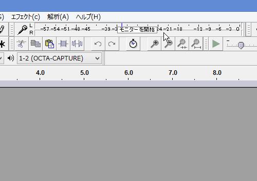 無料でボーカルを録音してみよう! ~「Audacity」でボーカルレコーディング レベルメーターが振れない場合は、入力レベルが低すぎるか、正しく接続の設定がされていない可能性があります