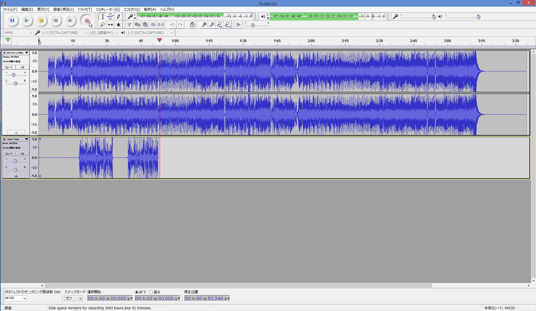 録音した波形が図のようになっていなければ、正常に録音できています
