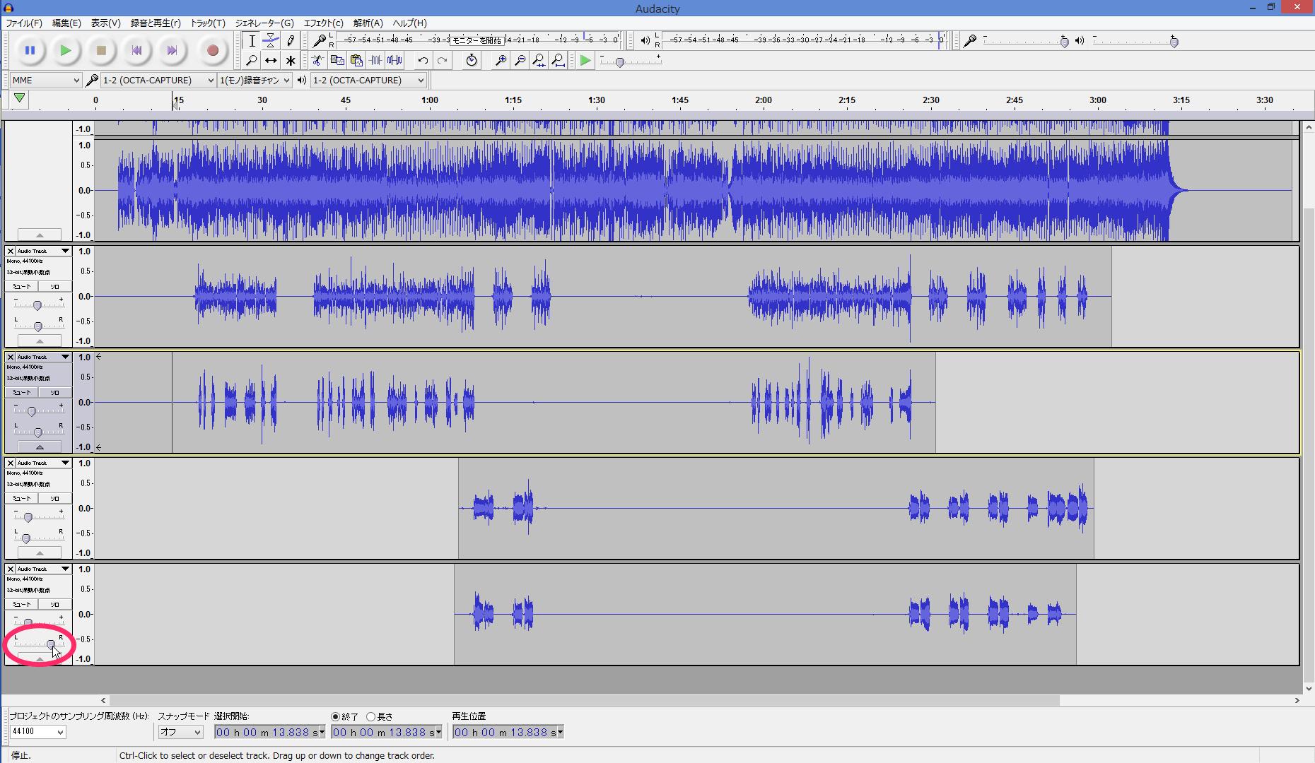 既存の楽曲を聴くと音が左から聴こえたり、右から聴こえたりすると思います。「Audacity」では[パン]スライダー使って左右のバランスを調整できます
