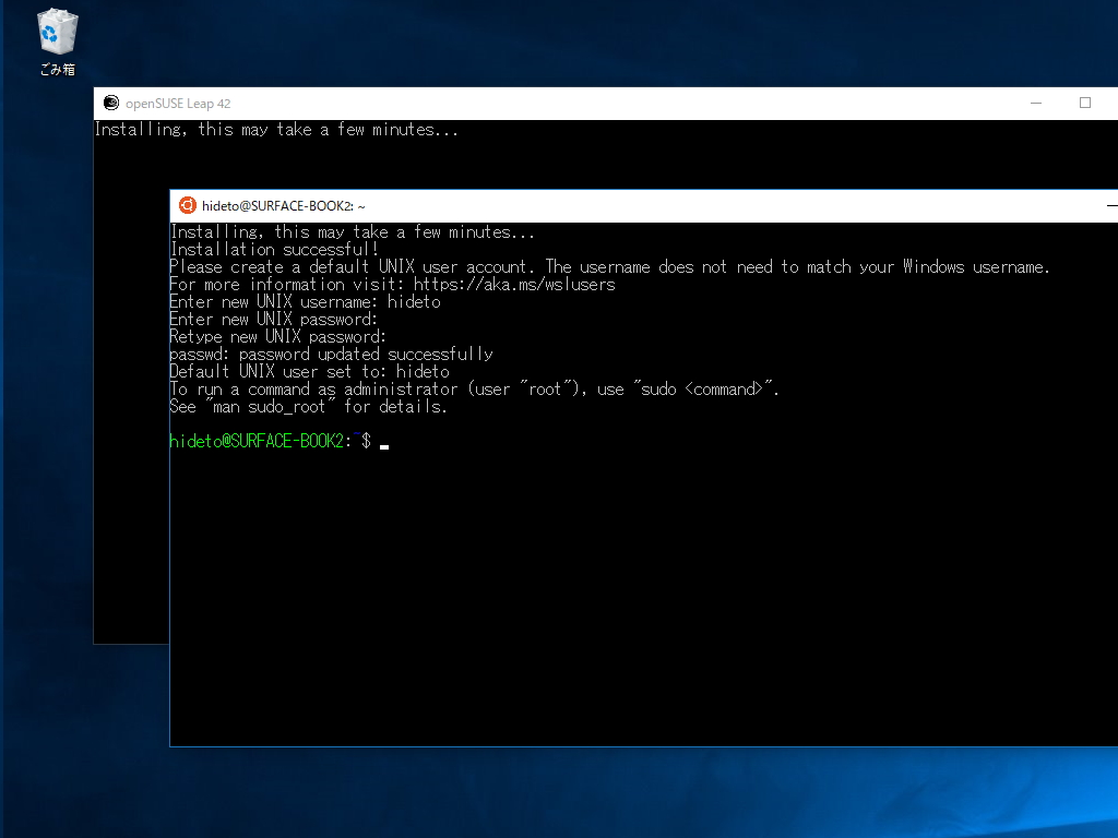 """wslconfig""コマンドで既定のディストリビューションを指定し、""wsl""コマンドで実行"