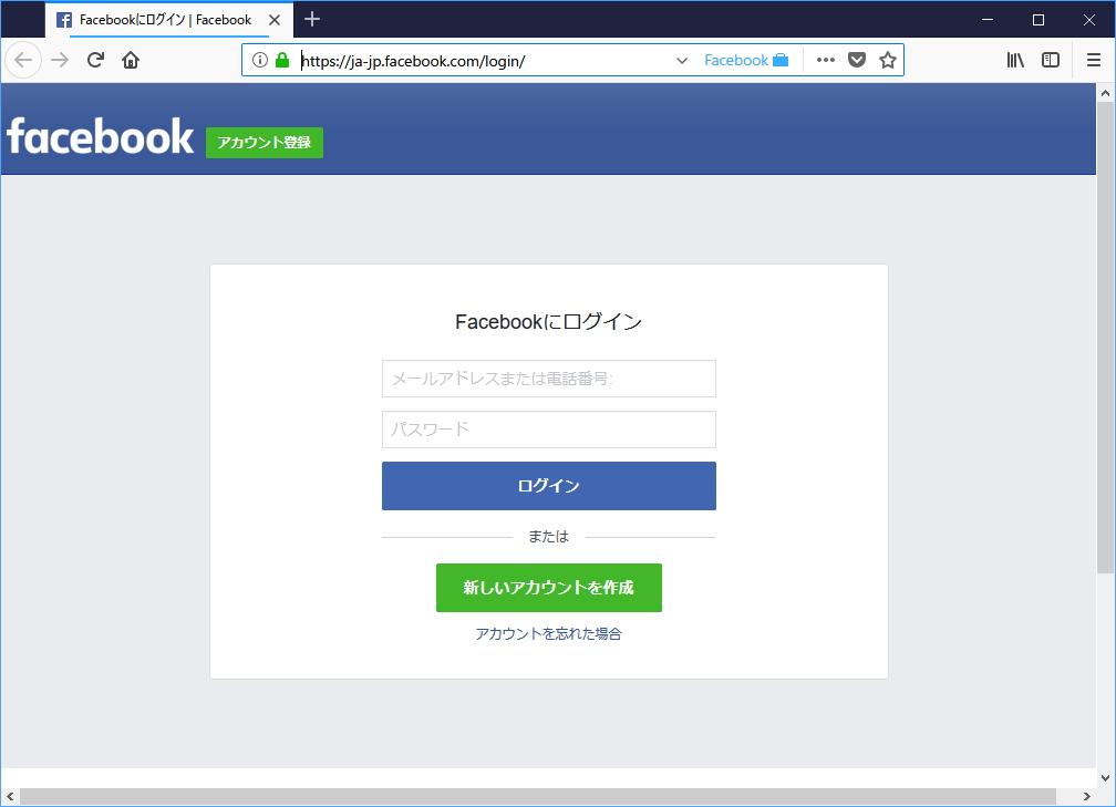 """特別な設定は不要で、""""Facebook""""へアクセスするだけで機能する"""