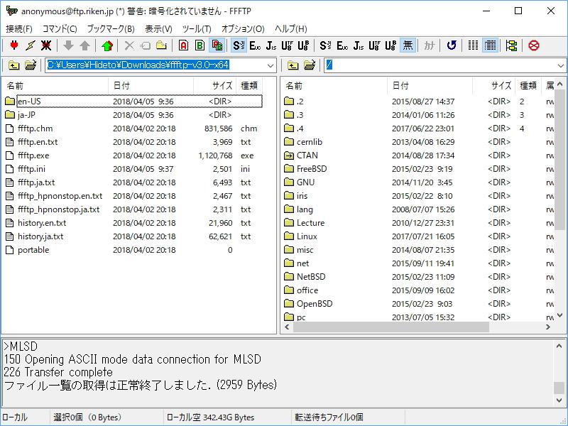 「FFFTP」v3.0
