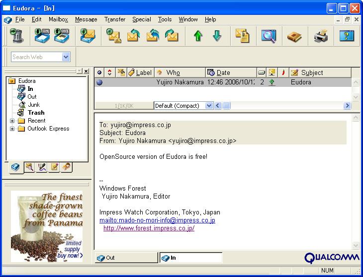 商用版としては最後の「Eudora」となるv7.1 for Windows 英語版