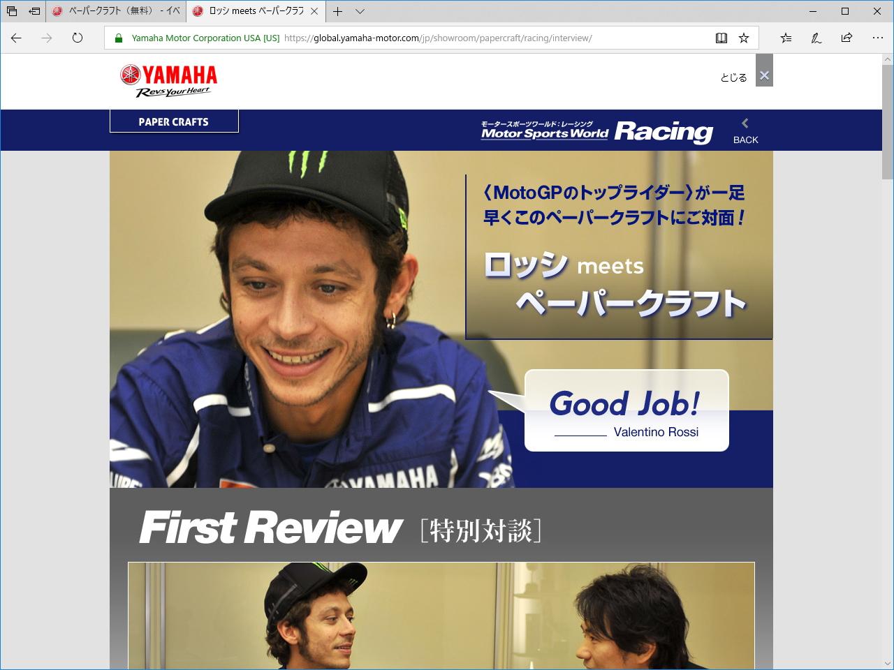 """""""YZR-M1""""を駆るMotoGPライダー、ヴァレンティーノ・ロッシのインタビューも"""