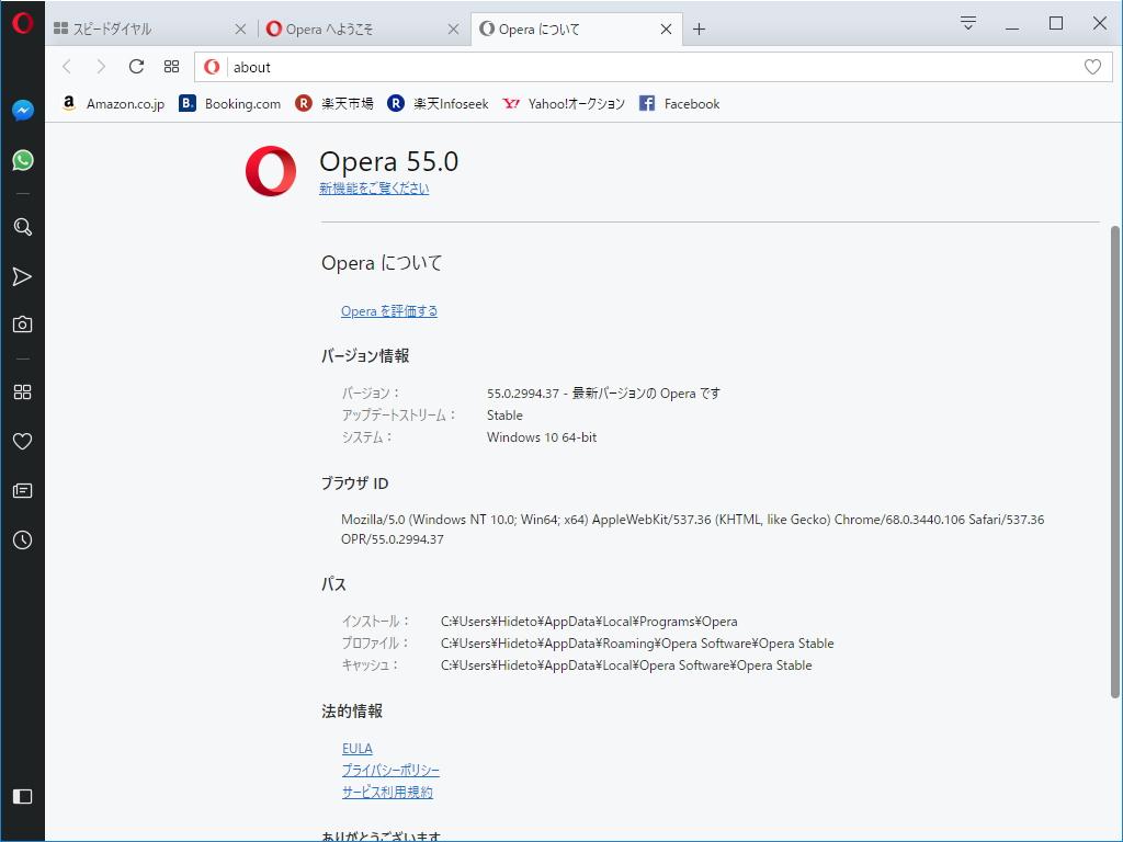 「Opera」v55.0.2994.37