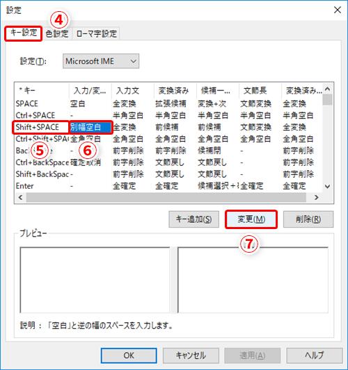 行 選択 ショートカット エクセル 【Excel】マウスドラッグより超便利な「表」選択ショートカット集:Tech TIPS