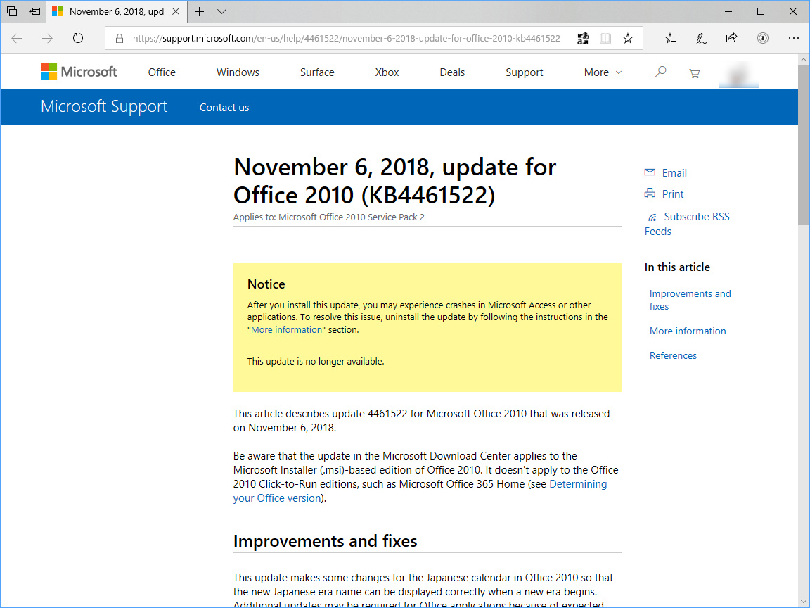 「KB4461522」のサポートページ