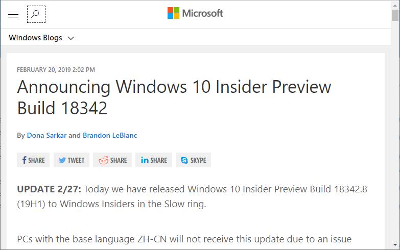 """「Windows 10 19H1」が""""Slow""""リングに初登場"""